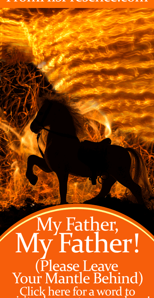 A word for spiritual parents and children everywhere: My Father, My Father! (Please Leave Your Mantle Behind) by Jamie Rohrbaugh   FromHisPresence.com
